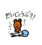 めいっ子ちゃんの落書きスタンプ!その1(個別スタンプ:10)
