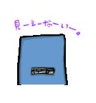めいっ子ちゃんの落書きスタンプ!その1(個別スタンプ:25)