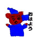 オタクマちゃん青色担当ファン(個別スタンプ:1)