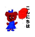 オタクマちゃん青色担当ファン(個別スタンプ:2)