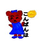 オタクマちゃん青色担当ファン(個別スタンプ:3)