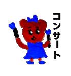 オタクマちゃん青色担当ファン(個別スタンプ:4)
