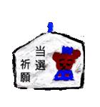 オタクマちゃん青色担当ファン(個別スタンプ:5)