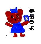 オタクマちゃん青色担当ファン(個別スタンプ:6)