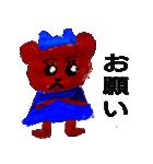 オタクマちゃん青色担当ファン(個別スタンプ:7)