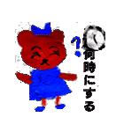 オタクマちゃん青色担当ファン(個別スタンプ:8)