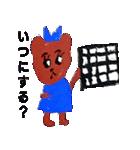 オタクマちゃん青色担当ファン(個別スタンプ:9)