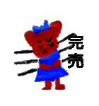 オタクマちゃん青色担当ファン(個別スタンプ:10)