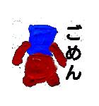 オタクマちゃん青色担当ファン(個別スタンプ:11)