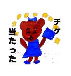 オタクマちゃん青色担当ファン(個別スタンプ:12)