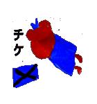 オタクマちゃん青色担当ファン(個別スタンプ:13)