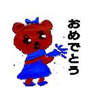 オタクマちゃん青色担当ファン(個別スタンプ:14)