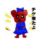 オタクマちゃん青色担当ファン(個別スタンプ:15)