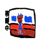 オタクマちゃん青色担当ファン(個別スタンプ:17)