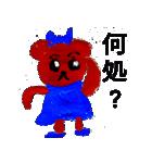 オタクマちゃん青色担当ファン(個別スタンプ:18)