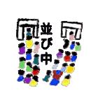 オタクマちゃん青色担当ファン(個別スタンプ:19)