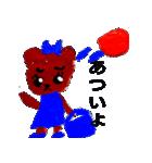 オタクマちゃん青色担当ファン(個別スタンプ:20)