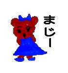 オタクマちゃん青色担当ファン(個別スタンプ:21)