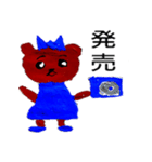 オタクマちゃん青色担当ファン(個別スタンプ:22)