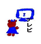 オタクマちゃん青色担当ファン(個別スタンプ:23)