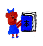 オタクマちゃん青色担当ファン(個別スタンプ:25)