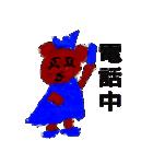 オタクマちゃん青色担当ファン(個別スタンプ:27)