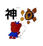 オタクマちゃん青色担当ファン(個別スタンプ:30)