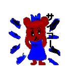 オタクマちゃん青色担当ファン(個別スタンプ:31)