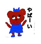 オタクマちゃん青色担当ファン(個別スタンプ:32)