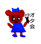 オタクマちゃん青色担当ファン(個別スタンプ:33)