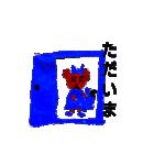 オタクマちゃん青色担当ファン(個別スタンプ:38)