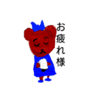 オタクマちゃん青色担当ファン(個別スタンプ:39)
