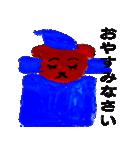 オタクマちゃん青色担当ファン(個別スタンプ:40)