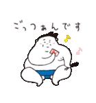 お相撲さん「ふくまる関」ゆるゆるスタンプ(個別スタンプ:2)