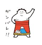 お相撲さん「ふくまる関」ゆるゆるスタンプ(個別スタンプ:5)