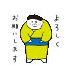 お相撲さん「ふくまる関」ゆるゆるスタンプ(個別スタンプ:6)
