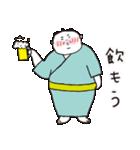 お相撲さん「ふくまる関」ゆるゆるスタンプ(個別スタンプ:8)