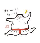 お相撲さん「ふくまる関」ゆるゆるスタンプ(個別スタンプ:9)