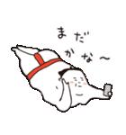 お相撲さん「ふくまる関」ゆるゆるスタンプ(個別スタンプ:10)