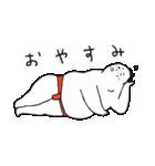 お相撲さん「ふくまる関」ゆるゆるスタンプ(個別スタンプ:11)