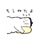 お相撲さん「ふくまる関」ゆるゆるスタンプ(個別スタンプ:12)