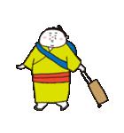 お相撲さん「ふくまる関」ゆるゆるスタンプ(個別スタンプ:13)