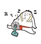 お相撲さん「ふくまる関」ゆるゆるスタンプ(個別スタンプ:15)