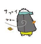 お相撲さん「ふくまる関」ゆるゆるスタンプ(個別スタンプ:16)