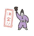 お相撲さん「ふくまる関」ゆるゆるスタンプ(個別スタンプ:17)