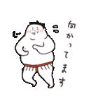お相撲さん「ふくまる関」ゆるゆるスタンプ(個別スタンプ:19)