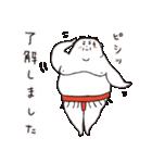 お相撲さん「ふくまる関」ゆるゆるスタンプ(個別スタンプ:20)
