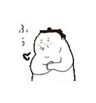 お相撲さん「ふくまる関」ゆるゆるスタンプ(個別スタンプ:22)