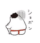 お相撲さん「ふくまる関」ゆるゆるスタンプ(個別スタンプ:31)