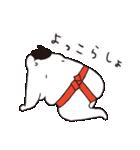 お相撲さん「ふくまる関」ゆるゆるスタンプ(個別スタンプ:32)